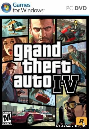 How to install gta iv for pc 100% working 7. 52gb youtube.