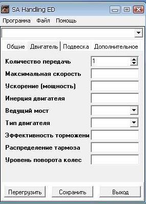 Gta iv handling инструкция по применению