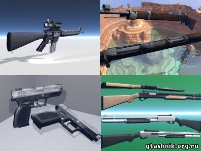 Commando_Weapons_Pack