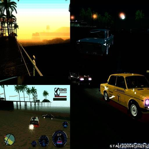 Graphics as in lifes in GTA SA