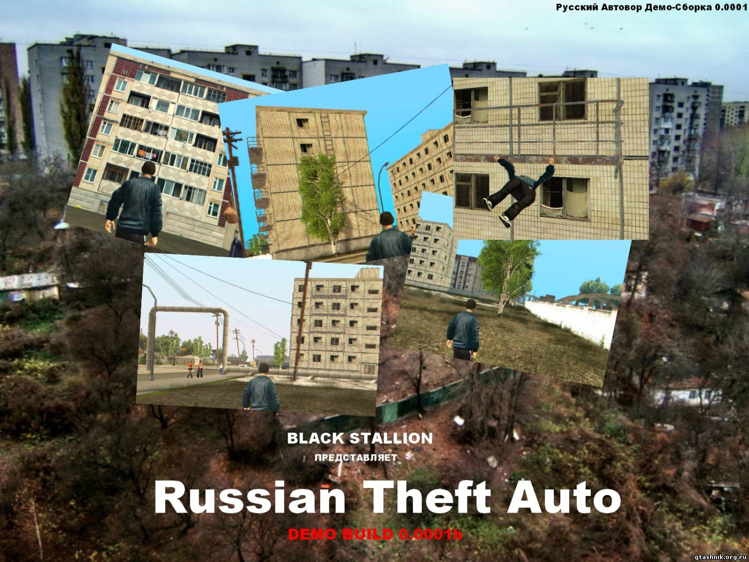 Russain Theft Auto Demo Build 0.0001b